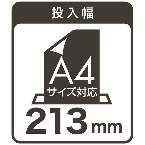 ナカバヤシNakabayashiHESH02ハンドシュレッダーホワイト[クロスカット/A4サイズ][HESH02W]