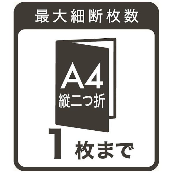 ナカバヤシNakabayashiHES-H01ハンドシュレッダーホワイト[クロスカット/A4サイズ][HESH01W]