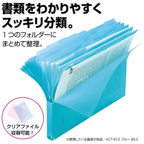 セキセイSEKISEI6インデックスフォルダーA4Actif(アクティフ)ピンクACT-906-21