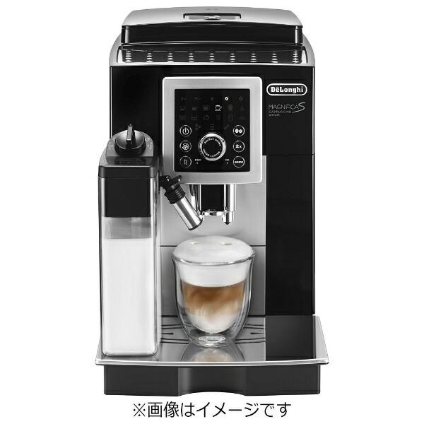 デロンギDelonghi全自動コーヒーマシンMAGNIFICAS(マグニフィカS)カプチーノスマートブラック×シルバーECAM23260SBN[全自動/ミル付き][ECAM23260SBN全自動コーヒーマシン]