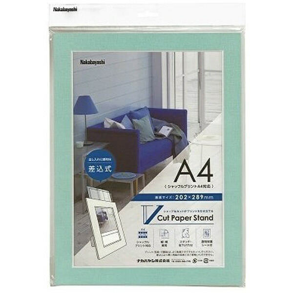 ナカバヤシNakabayashiVカットペーパースタンド差込式A4サイズ(ブルー)VPSA4B