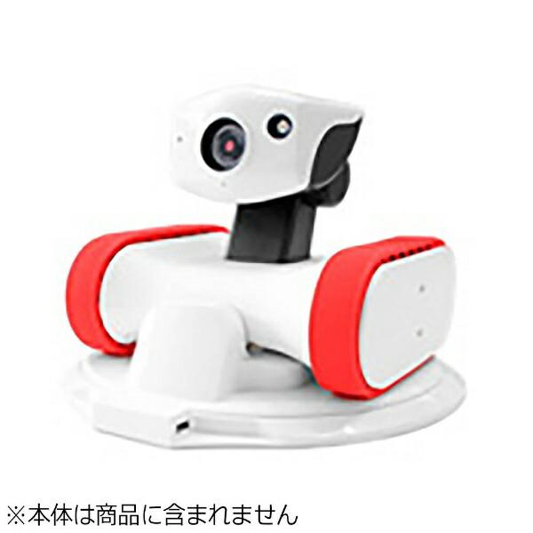 ライオン事務器LION移動型カメラ付きロボット「アボットライリー(appbotRILEY)RILEY-17交換用シリコンベルト」シリコンベルトアカ(レッド)