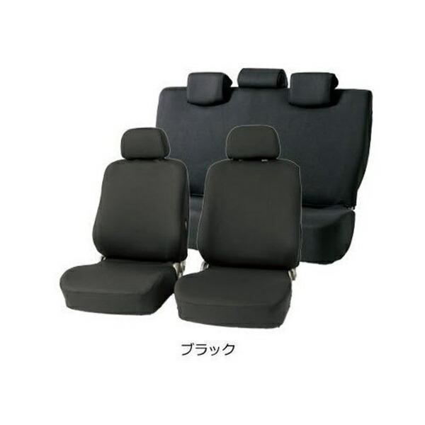BONFORMボンフォームカラードカバー軽・コンパクトカー全席4055-63BKブラック