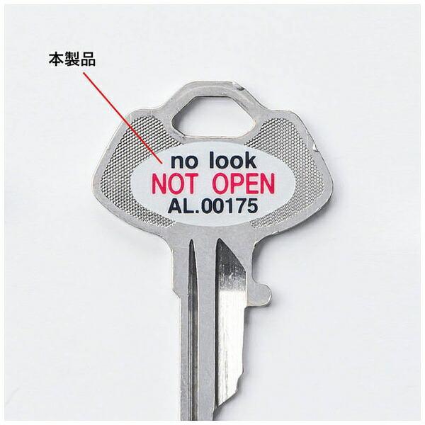 サンワサプライSANWASUPPLY鍵のナンバーキーパーセキュリティシール(1シート・5枚入り)SL5H5[SL5H5]