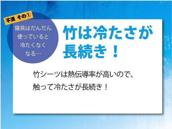イケヒコIKEHIKO【竹シーツ】麻雀竹シーツセミシングルサイズ(82×150cm)
