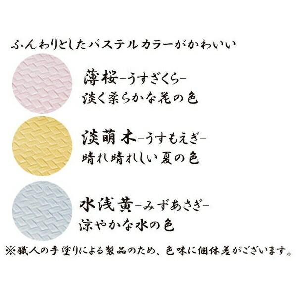 HAKOYA18.0あじろ箸箱セット33124薄桜[33124]