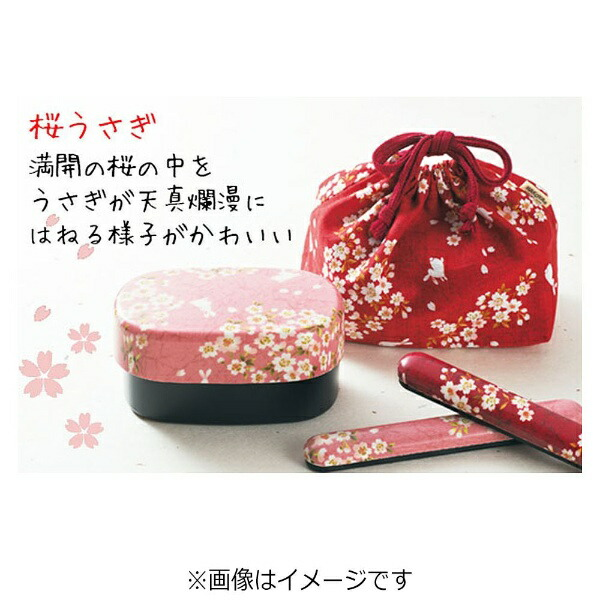 HAKOYA18.0布貼箸箱セット33071赤桜うさぎ[33071]