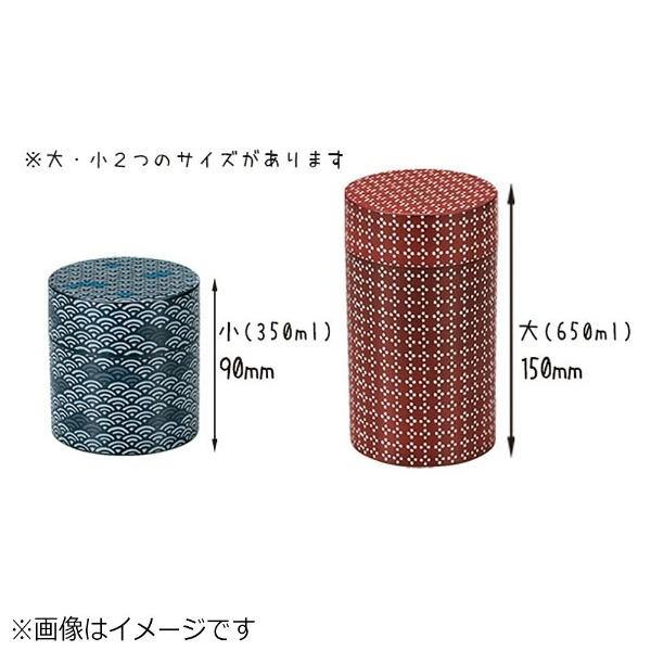 HAKOYA茶筒小(350ml)36540青海波[36540]
