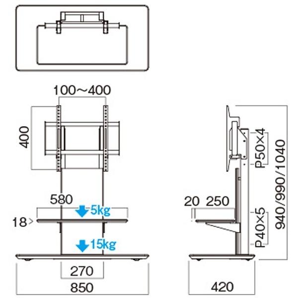 ハヤミ工産HayamiIndustry〜65V型対応キャスター付TVスタンドKF-970[65型テレビスタンド]