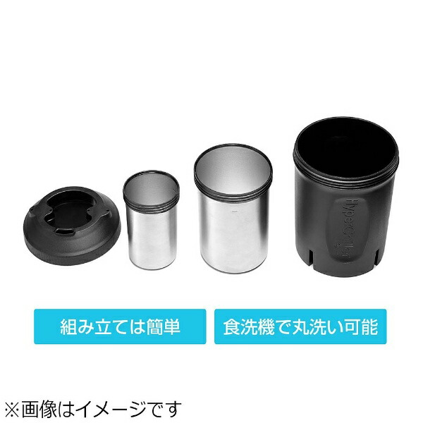 HYPERBIUSドリンク冷却容器370mlhyperchiller(ハイパーチラー)ブラックHYPERCHILLER01[HYPERCHILLER01]