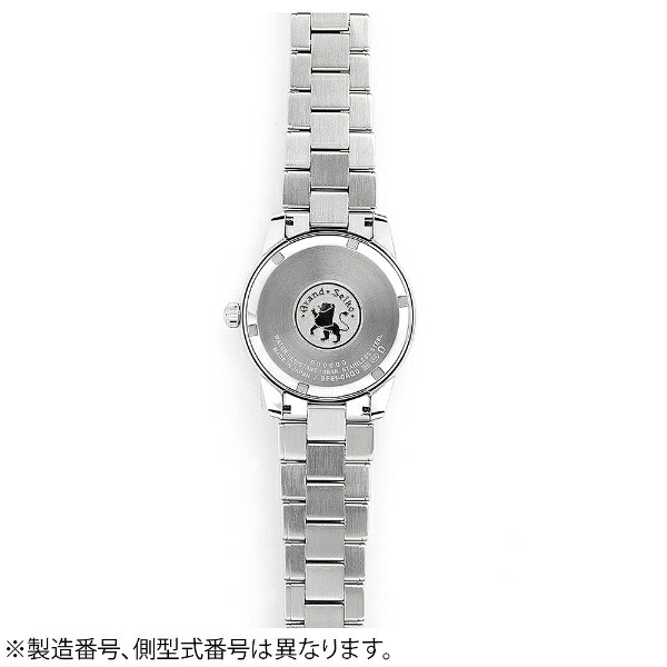 セイコーSEIKOグランドセイコー(GrandSeiko)「クオーツ」SBGX321【日本製】