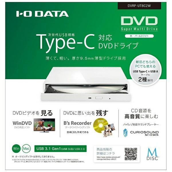 I-ODATAアイ・オー・データUSB-C対応ポータブルDVDドライブ[USB3.1・Mac/Win]ホワイトDVRP-UT8C2W[DVRPUT8C2W]