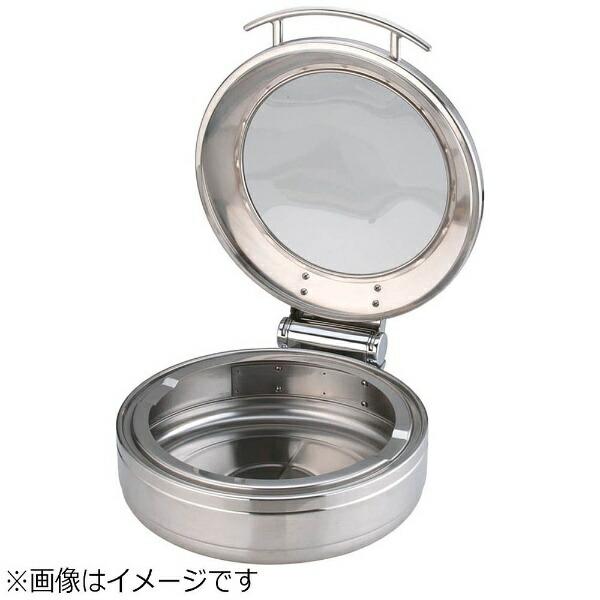 KINGOキンゴーKINGOロイヤルIH丸チェーフィングガラスカバー式小(フードパン別売)J305<NKV5201>[NKV5201]