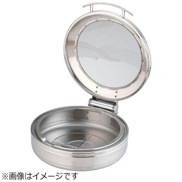 KINGOキンゴーKINGOロイヤルIH丸チェーフィングガラスカバー式大(フードパン別売)J301<NKV5001>[NKV5001]