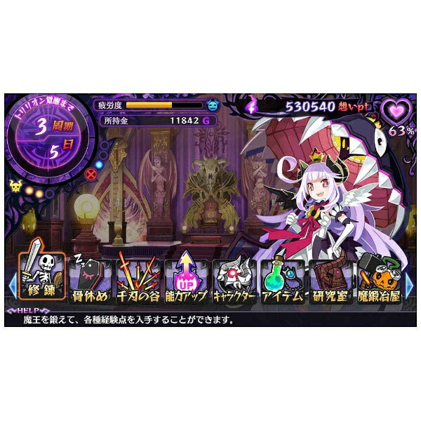 コンパイルハートCOMPILEHEARTCHセレクション魔壊神トリリオン【PSVitaゲームソフト】
