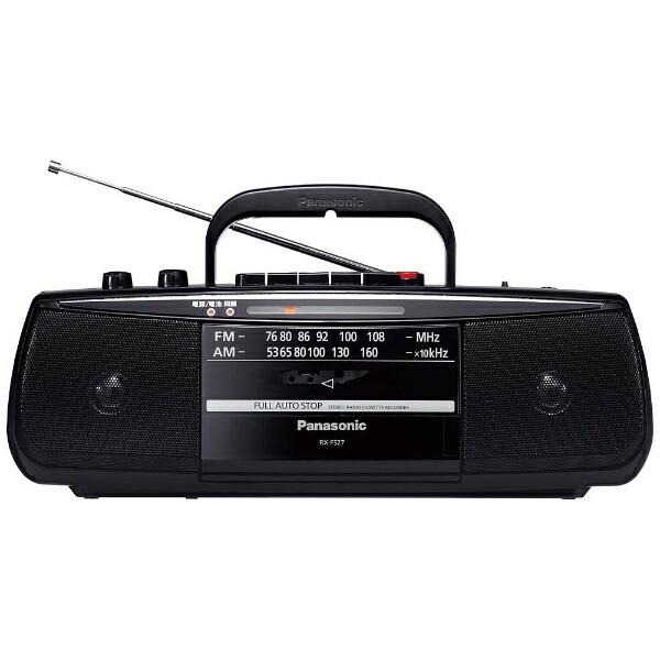 パナソニックPanasonicRX-FS27ラジカセブラック[ワイドFM対応][RXFS27K]panasonic