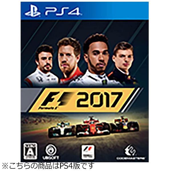 ユービーアイソフトUbisoftF12017【PS4ゲームソフト】[F12017]【代金引換配送不可】