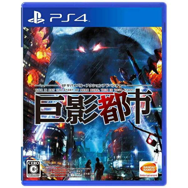 バンダイナムコエンターテインメントBANDAINAMCOEntertainment巨影都市【PS4ゲームソフト】