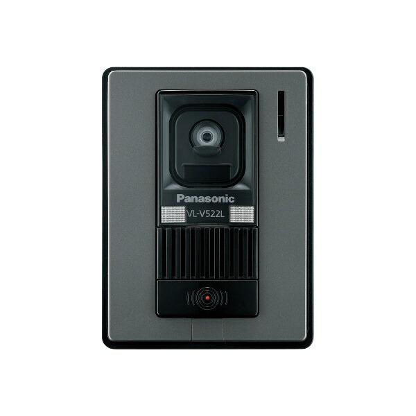 パナソニックPanasonicテレビドアホン「録画機能搭載シンプルタイプ」VL-SZ30KL[インターホン]