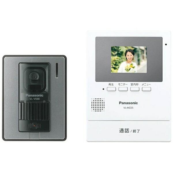 パナソニックPanasonicテレビドアホン「録画機能搭載シンプルタイプ」VL-SZ25K[インターホンVLSZ25K]