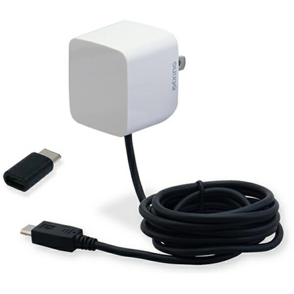 多摩電子工業TamaElectric[microUSB+Type-C]ケーブル一体型AC充電器2.1A(1.5m・ホワイト)TA53SCW