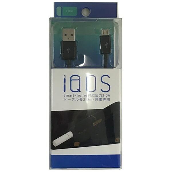 オズマOSMA[microUSB]充電USBケーブル2A(2m・ブラック)IQ-UC20K[2.0m]