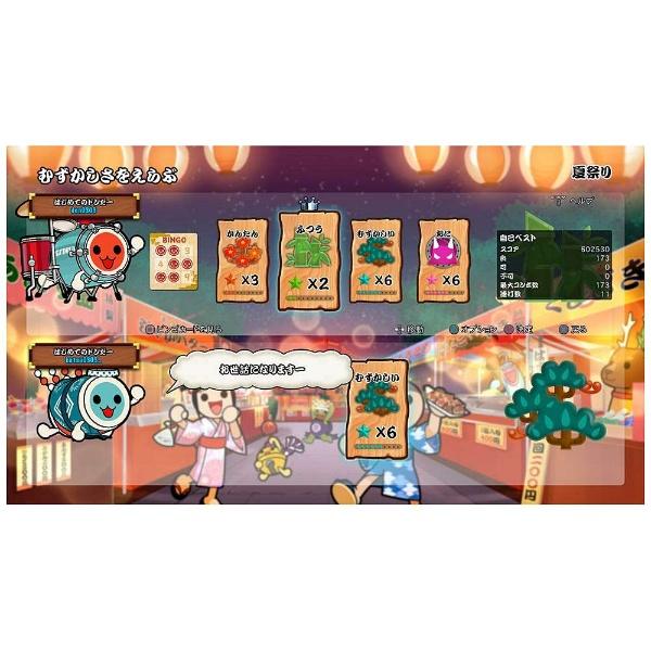 バンダイナムコエンターテインメントBANDAINAMCOEntertainment太鼓の達人セッションでドドンがドン!(ソフト単品版)【PS4ゲームソフト】