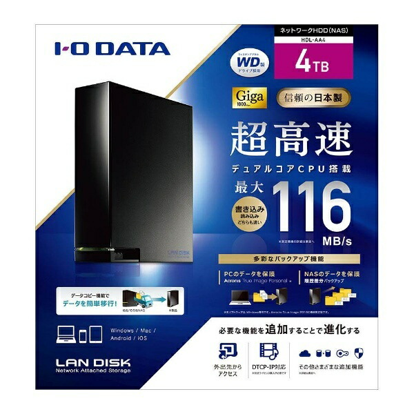 I-ODATAアイ・オー・データHDL-AA4外付けHDDブラック[据え置き型/4TB][HDLAA4]