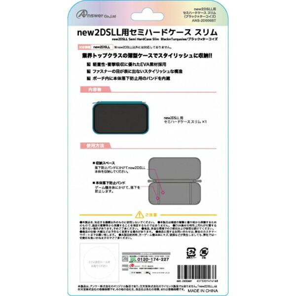 アンサーAnswernew2DSLL用セミハードケーススリムブラック×ターコイズANS-2D006BT[New2DSLL]