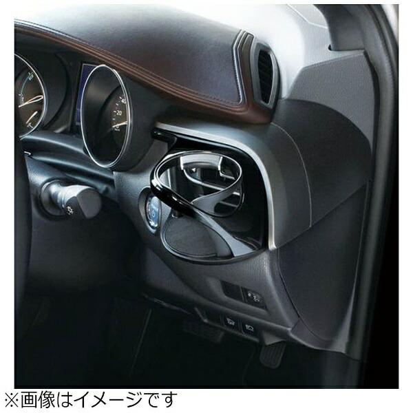 ヤックYACトヨタC-HR専用エアコンドリンクホルダー運転席用SY-C1