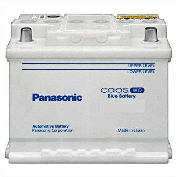 パナソニックPanasonic欧州車用バッテリーカオスWDN-71-28L/WD[N7128LWD]panasonic【メーカー直送・代金引換不可・時間指定・返品不可】