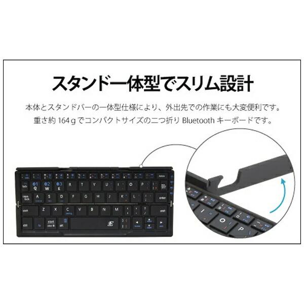 3Eスリーイー【スマホ/タブレット対応】ワイヤレスキーボード[Bluetooth・Android/iOS/Win]2つ折りタイプPlier(英語配列60キー・ブラック)3E-BKY6-BK[3EBKY6BK]