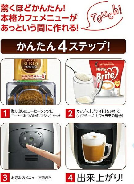 ネスレ日本NestlePM9634コーヒーメーカーネスカフェゴールドブレンドバリスタ50[Fifty]ウッディブラウン[バリスタ本体フィフティHPM9634WB]