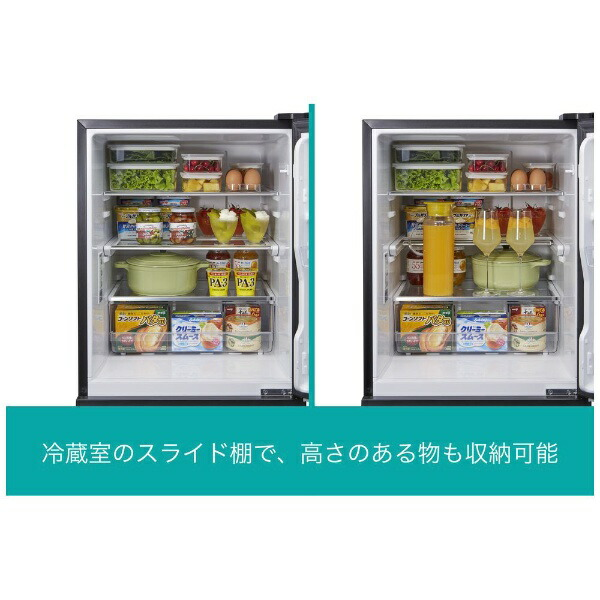 ハイセンスHisense《基本設置料金セット》冷蔵庫ダークブラウンHR-G2801-BR[3ドア/右開きタイプ/282L][冷蔵庫大型HRG2801_BR]【zero_emi】