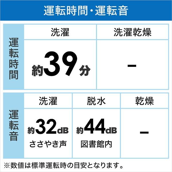 AQUAアクアドラム式全自動洗濯機HotWaterWashingホワイトAQW-FV800E-W[洗濯8.0kg/乾燥機能無/左開き][ドラム式洗濯機8kg]