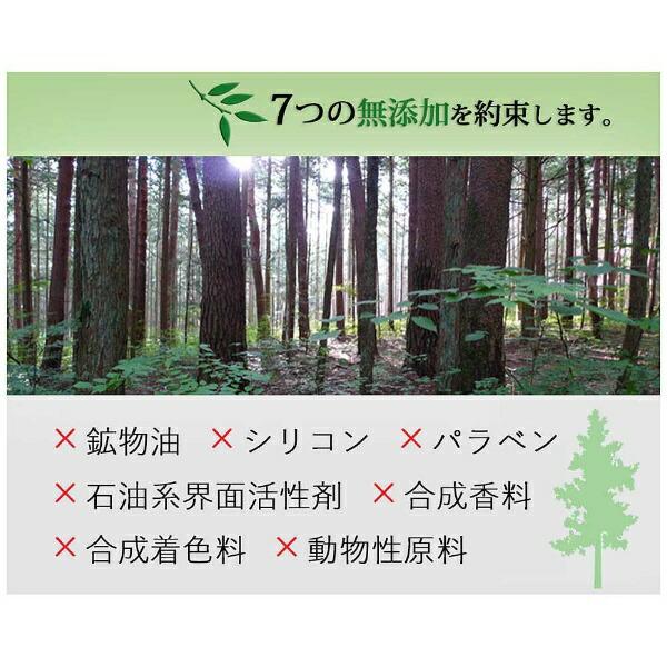 ビーバイイーBbyE凜恋レメディアルスタイリングトリートメントユズ&ジンジャー【wtcool】