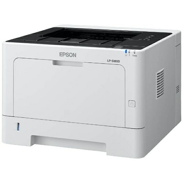 エプソンEPSONLP-S180Dモノクロレーザープリンタービジネスプリンターホワイト[はがき〜A4][LPS180D]【プリンタ】