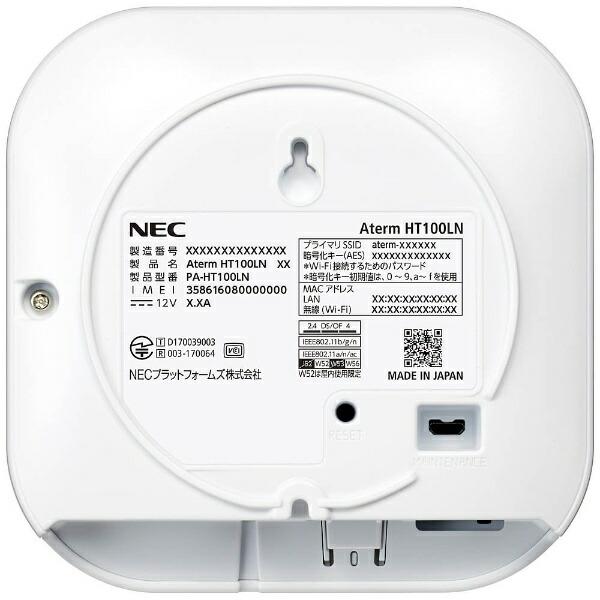 NECエヌイーシー【SIMフリー】AtermHT100LNホワイト[PA-HT100LN-SW]LTE/Wi-Fi[無線ac/n/a(5GHz)n/g/b(2.4GHz)]nanoSIMx1SIMフリー据え置き型ルーター[シムフリー無線LANルーターPAHT100LNSW]