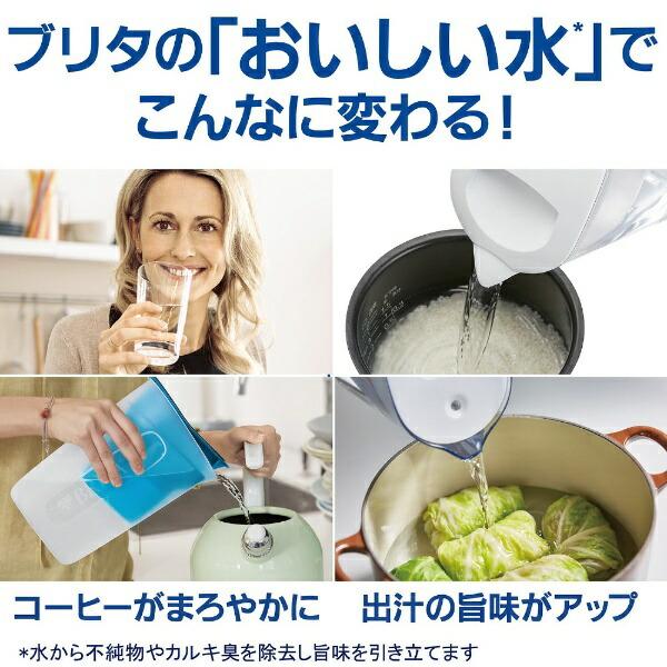 ブリタBRITAポット型浄水器交換用カートリッジマクストラプラス(MAXTRA+)ホワイトBJ-MP3[3個][BJMP3]