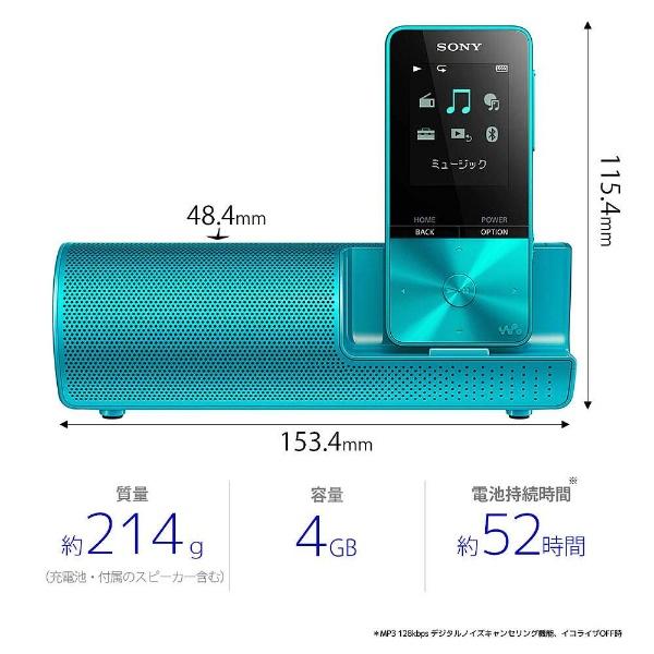 ソニーSONYウォークマンWALKMANスピーカー付属NW-S313KLCS310シリーズブルー[4GB][ウォークマン本体NWS313KLC]
