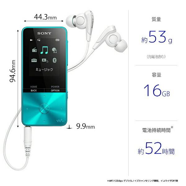 ソニーSONYウォークマンWALKMANNW-S315LCS310シリーズブルー[16GB][ウォークマン本体NWS315LC]