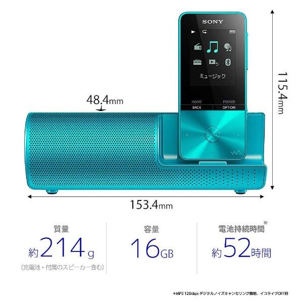 ソニーSONYウォークマンWALKMANNW-S315KLCスピーカー付属S310シリーズブルー[16GB][ウォークマン本体NWS315KLC]