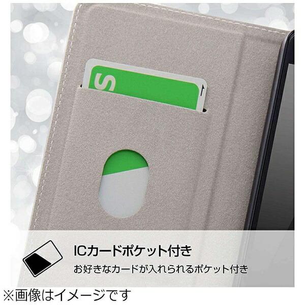 イングレムIngremZenFone3Max(ZC520TL)用手帳型ケースオリジナルデザインホワイトIJ-RAZ3MLC/AK092