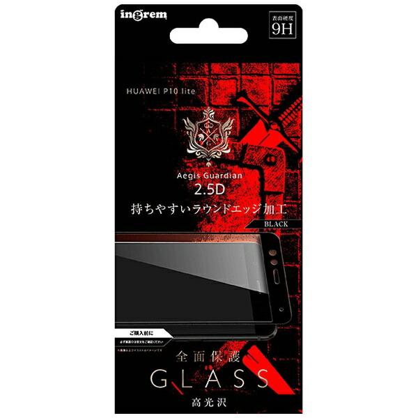 イングレムIngremHUAWEIP10lite用液晶保護ガラスフィルム9H全面保護平面光沢0.33mmブラックIN-HP10LFFG/CB
