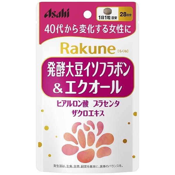 アサヒグループ食品AsahiGroupFoodsRakune(らくね)28日分28粒〔栄養補助食品〕