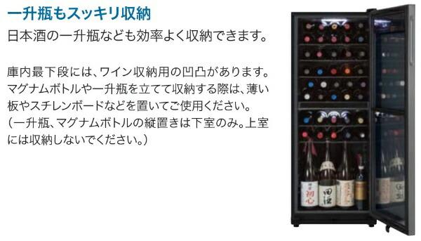 フォルスタージャパンForsterJapan《基本設置料金セット》FJN-160GワインセラーDUALブラック[54本/右開き][家庭用スリムFJN160G]