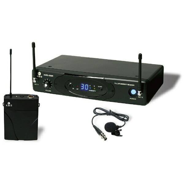 キクタニKIKUTANIMUSICピンマイク(ラベリア)ワイヤレスシステムKWS-899P/LM-60