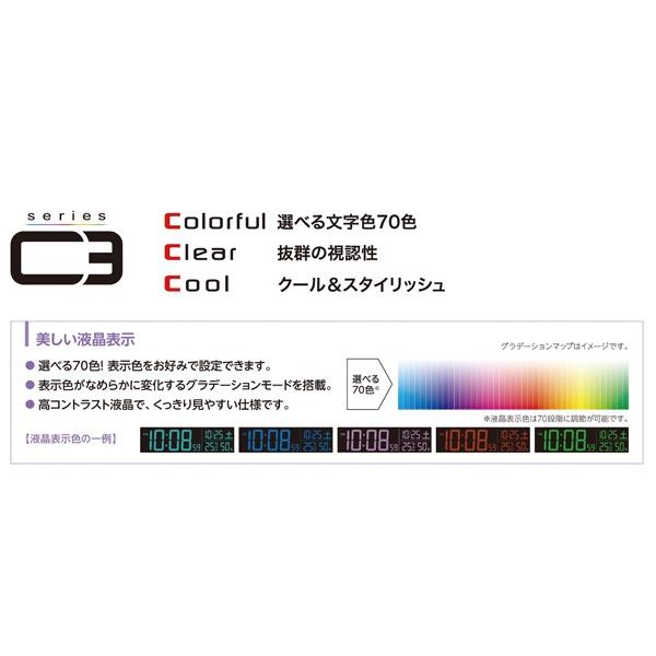 セイコーSEIKO目覚まし時計【シリーズC3】黒DL305K[デジタル/電波自動受信機能有][DL305K]
