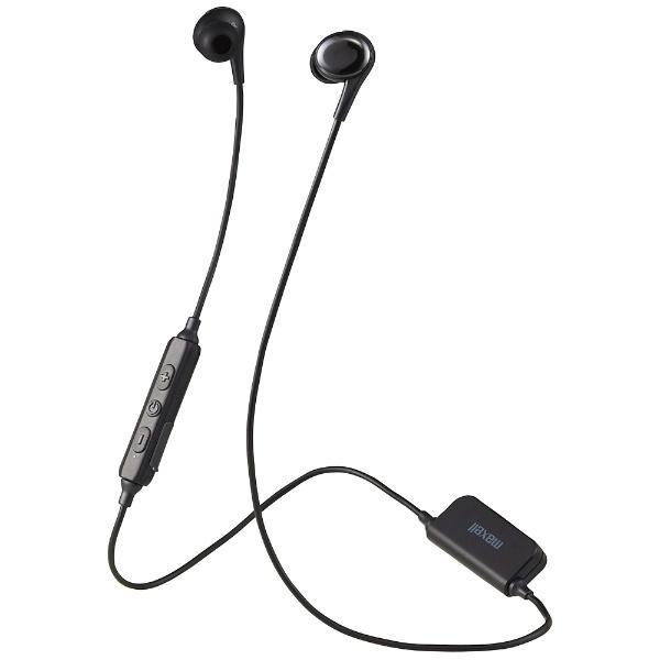マクセルMaxellブルートゥースイヤホンカナル型ブラックMXH-BTC400[リモコン・マイク対応/ワイヤレス(左右コード)/Bluetooth][MXHBTC400BK]
