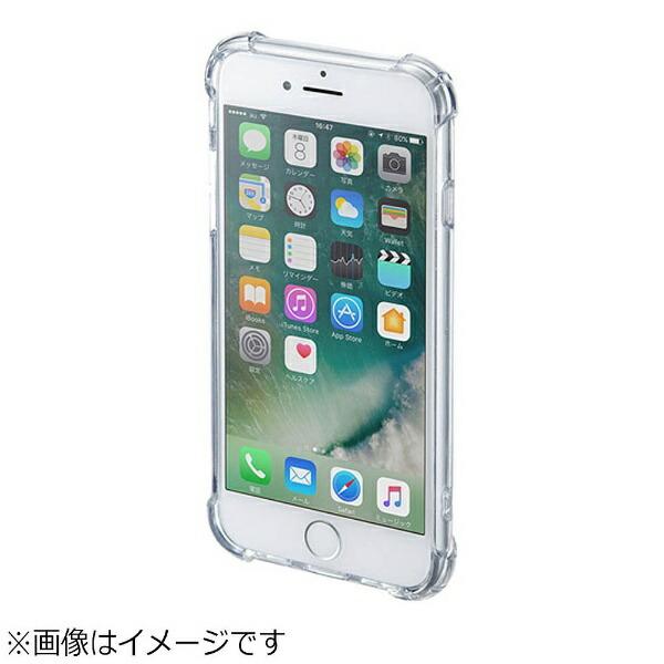 サンワサプライSANWASUPPLYiPhone7用耐衝撃ケースクリアPDA-IPH013CL